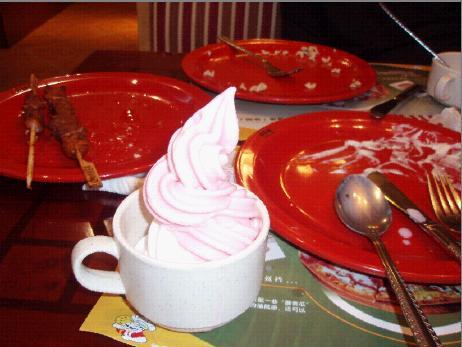 我的冰淇淋昨天晚上刚吃的碰碰凉肚子疼