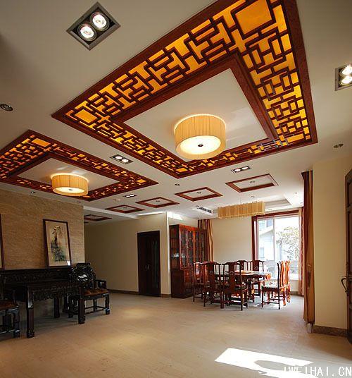 想装修简约中式风格,130平方的房子 轻松装修 爱威海社区