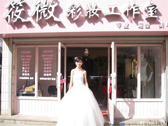 专业级新娘妆 面试妆 舞台妆 时尚妆 宴会妆 约会妆