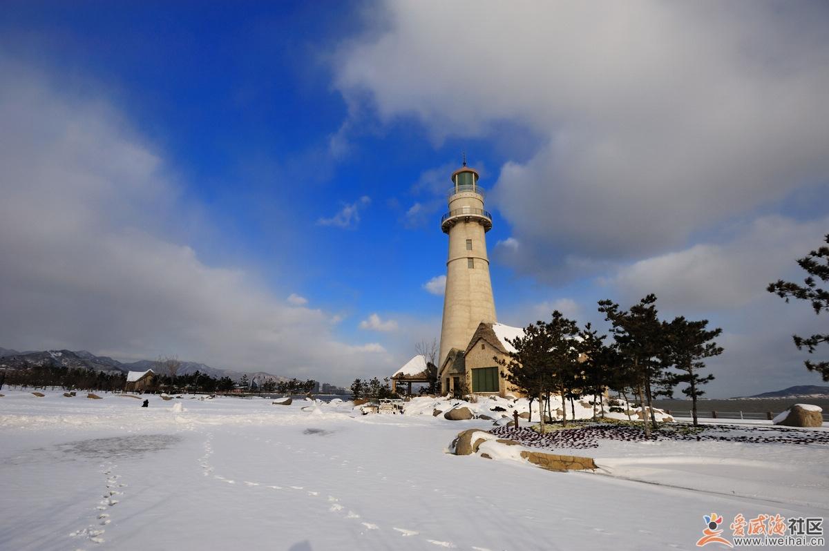 雪后灯塔 - 爱威海社区