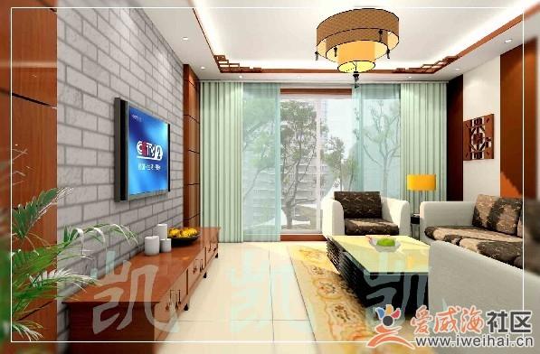 90平米的房子,这种风格的,装修多少钱呢.