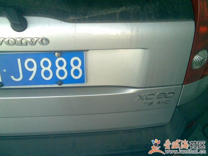 沃尔沃x90高清图片